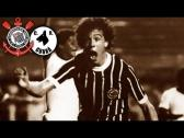 Corinthians 5 x 1 Guará-DF - 03 / 02 / 1982 ( Estreia de Casagrande ) - YouTube